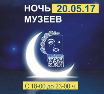 «Ночь музеев» в Петербургском музее кукол!
