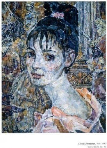 Выставка Леонида Кривицкого